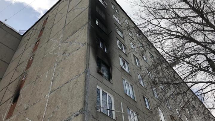 Житель Уфы, который предположительно устроил пожар в общежитии, признал свою вину