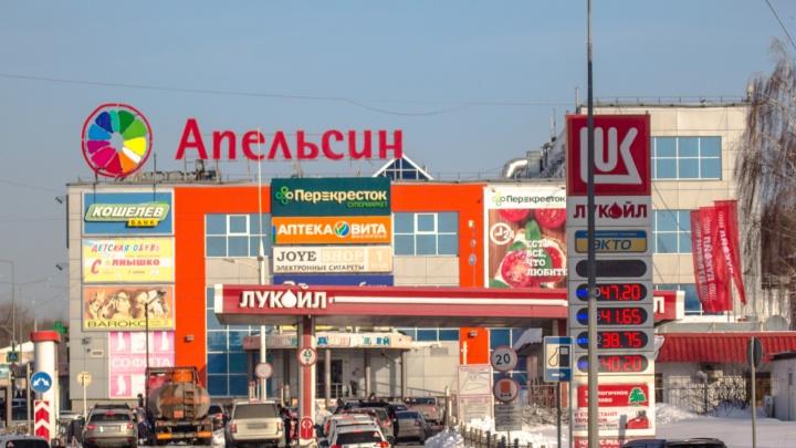 В Самаре перекроют участок Ново-Садовой