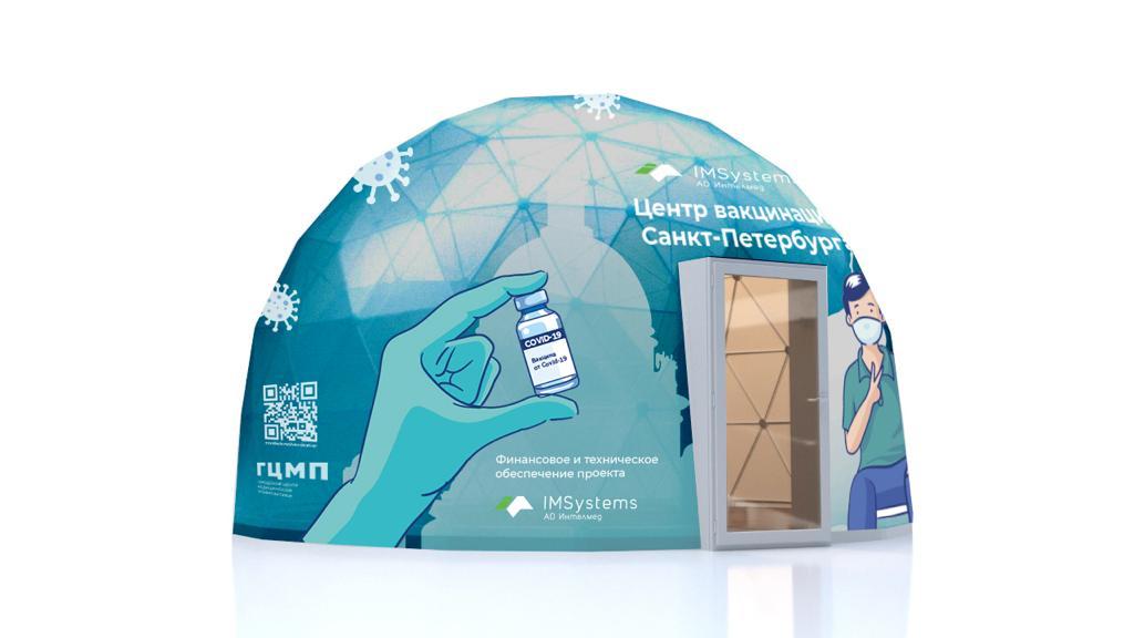 Рендер шатров для вакцинации в Петербурге
