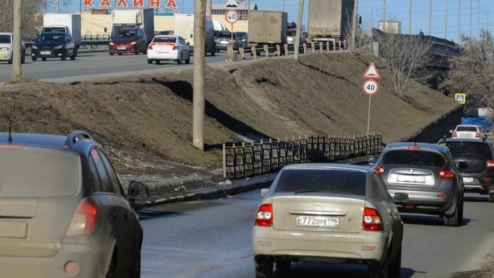 В мэрии Екатеринбурга объяснили, почему перестали искать подрядчика для реконструкции развязки у «Калины»