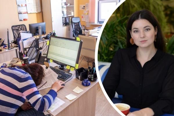 Представитель «Авито работа» на Урале поделилась полезными лайфхаками по трудоустройству