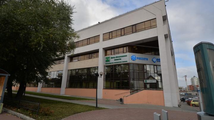 «Многие останутся без денег»: уральских энергетиков обязали вакцинироваться до 1 сентября