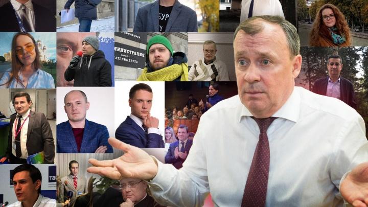 Мы только высказаться: что предлагают Екатеринбургу кандидаты в мэры?