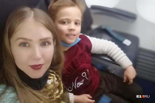 Елена не видела сына полтора года, сейчас ему уже семь