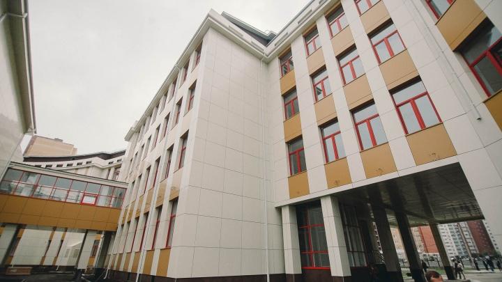 В Тюменской области к началу учебного года откроется семь новых школ