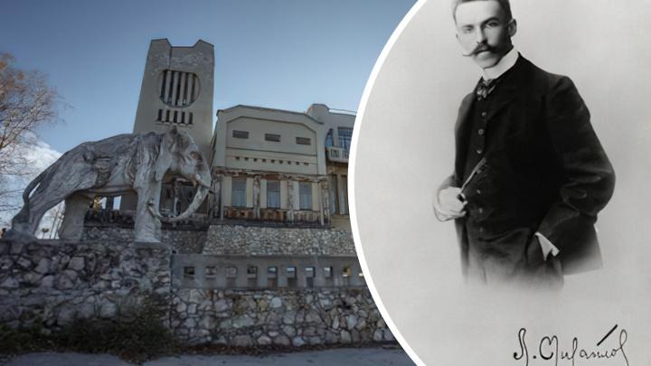 В Самаре объявили конкурс эскизов памятника самарскому миллионеру Головкину