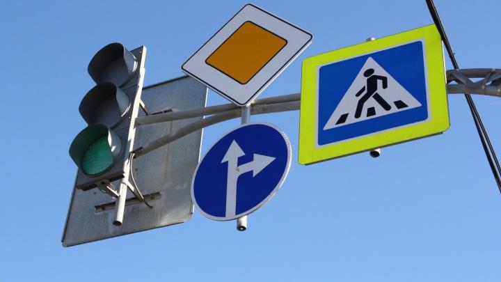 Пробок будет меньше? В Екатеринбурге отменили левые повороты на загруженных перекрестках: схемы