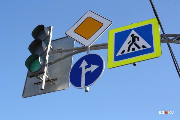 Теперь можно ехать только прямо или направо