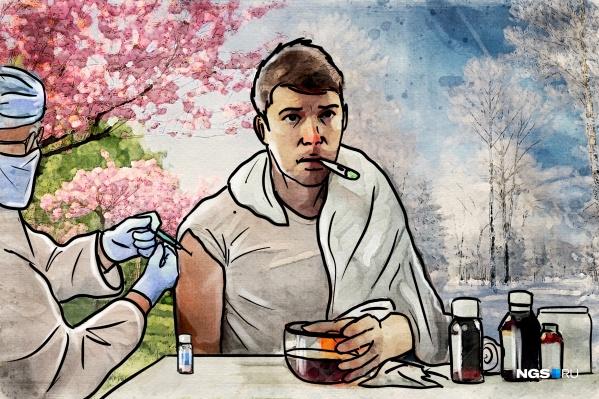Вакцинация не убережет вас от коронавирусной инфекции, но, возможно, поможет перенести коварную болезнь гораздо легче