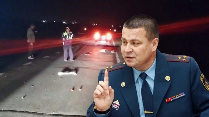 За рулем машины, сбившей двоих на трассе, был экс-начальник управления мэрии Челябинска. Он скрылся с места ДТП