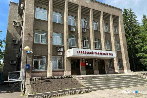 Рассмотрение уголовного дела проходит в Заводском районном суде