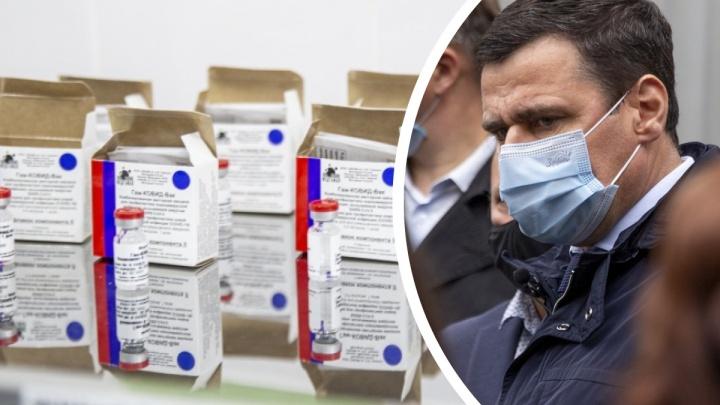 «Чтобы вернуться к нормальной жизни»: губернатор рассказал, что будет с массовой вакцинацией от COVID-19