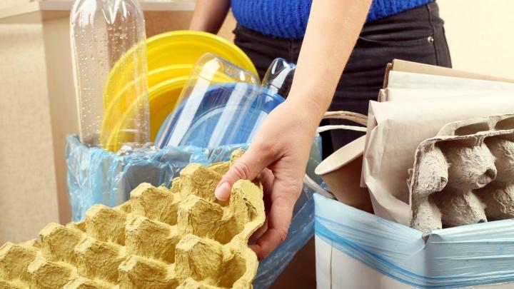В Перми могут открыть экоцентр для приема и сортировки мусора
