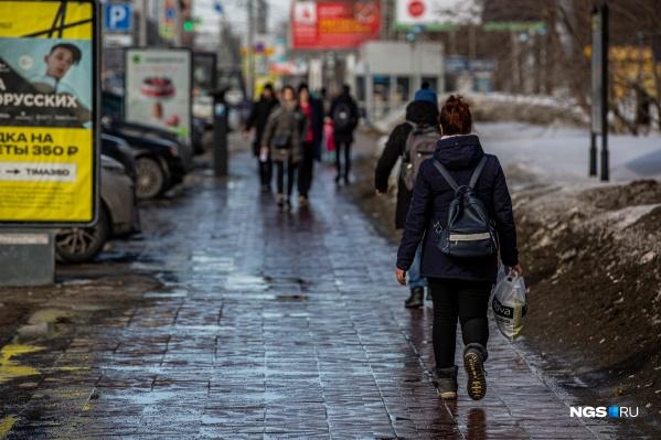 В Новосибирске будет малооблачно