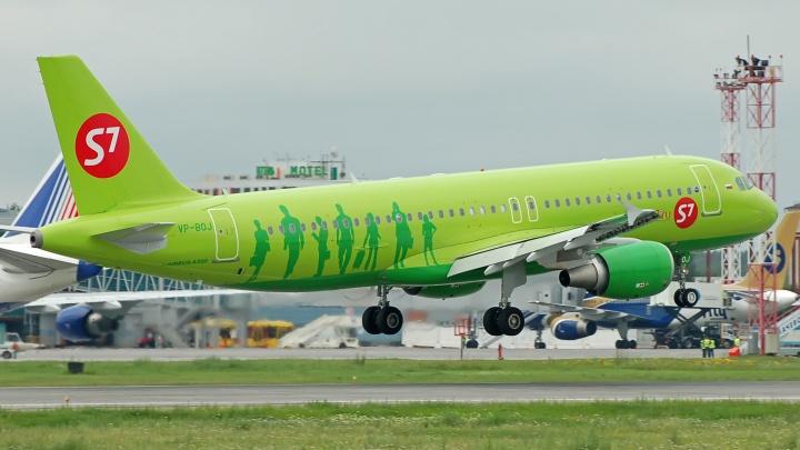 В Челябинске экстренно посадили самолет, следовавший из Новосибирска в Симферополь