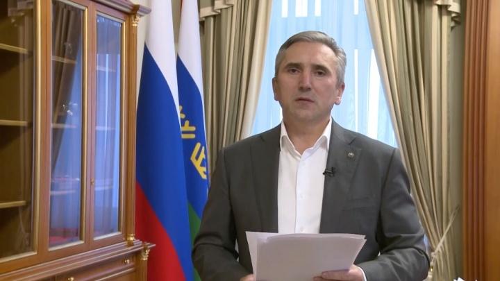 Тюменский губернатор прокомментировал жалобы жителей на прямой линии с Путиным