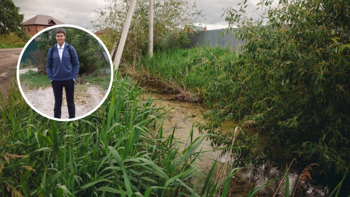 «Он сам скрытный, всё в себе, терпел»: тюменского подростка не могут найти пятые сутки