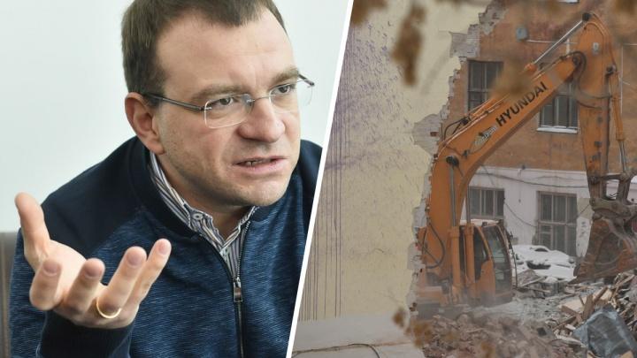 Глава Гильдии строителей Урала рассказал, как следует поступить «Маяку» после сноса ПРОМЭКТа