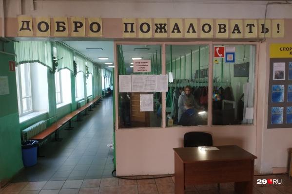 Не во всех школах Архангельска пока что есть системы контроля и управления доступом