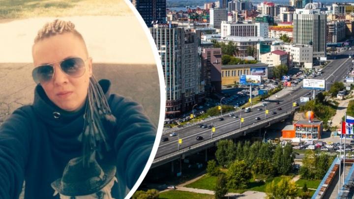 В Новосибирске нашлась 35-летняя сибирячка, пропавшая при странных обстоятельствах