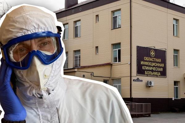Иван Павловский спасает тюменцев в моногоспитале