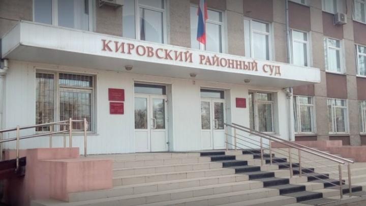 Сбежавший из суда в Красноярске наркоторговец получил дополнительный срок: на выходе он представился другим именем