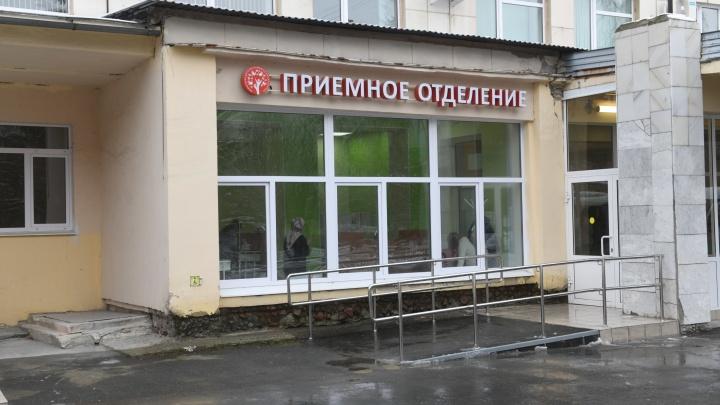 В областную детскую больницу купят оборудование на 230 миллионов рублей