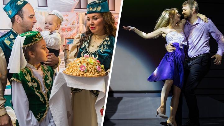 В Сургуте выбирают «Семью года»: 21 супружеская пара презентовала себя