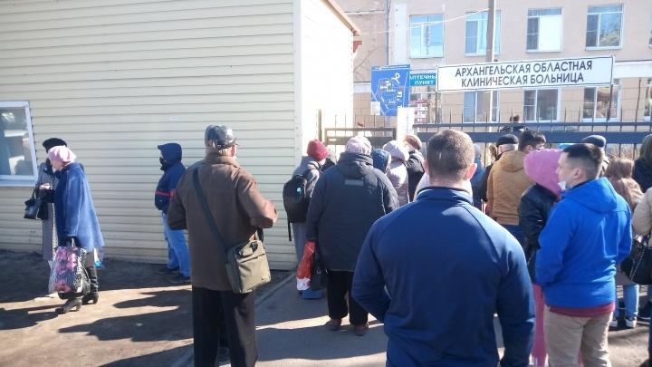 Личность сообщившего о бомбе в областной больнице Архангельска установили