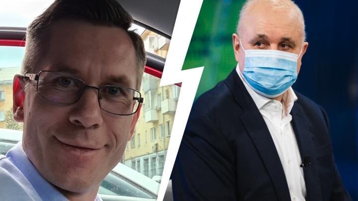 Полная расшифровка записи встречи губернатора Кемеровской области Сергея Цивилёва с Вячеславом Черновым