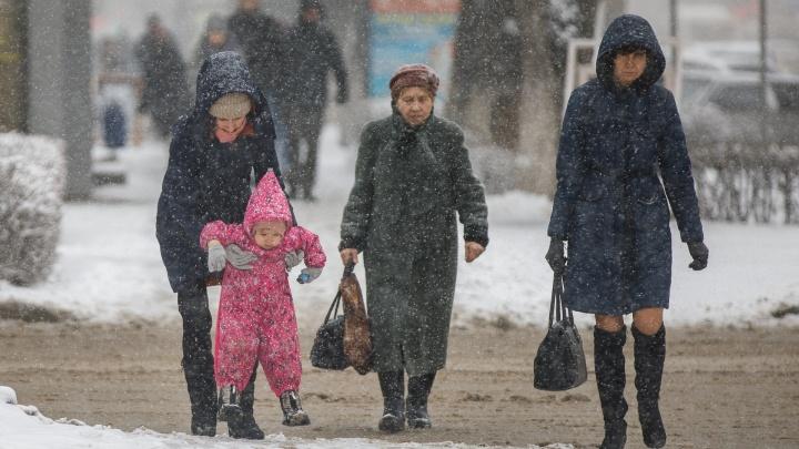 Каждый пятый горожанин привык жаловаться на обстоятельства: Волгоград попал в рейтинг городов-оптимистов