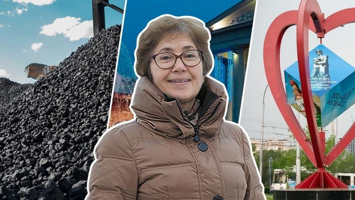«Как по горкам»: интервью с Натальей Зубаревич об инвестициях, проблемах Кузбасса и ухода от угольной зависимости
