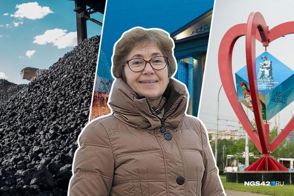 Наталья Зубаревич объяснила, почему Кузбасс не уйдет в ближайшее время от угольной зависимости и почему в нашем регионе решили построить Сибирский кластер искусств