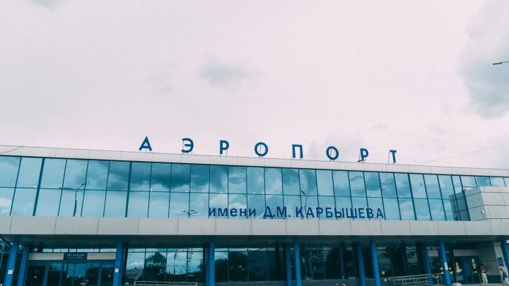 Из Омска в Казахстан планируют запустить три прямых авиарейса