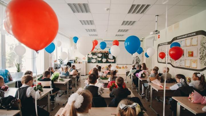 Не спешите нести документы. В Тюмени изменились сроки приема детей в школы