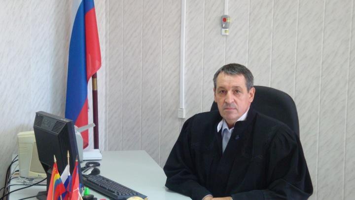 Скончался экс-председатель Волжского городского суда