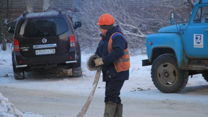 Где в Архангельске отключат коммунальные услуги 4марта: список адресов