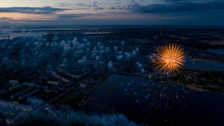Северодвинск — город трудовой доблести. Показываем, как это отпраздновали с салютом