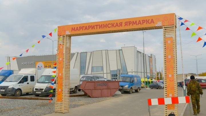 В Минтрансе Поморья ответили читателю 29.RU, когда появится автобусная остановка у «Норд Экспо»