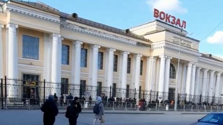 Из здания ж/д вокзала в Екатеринбурге эвакуировали всех людей