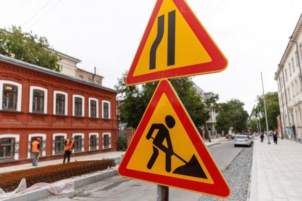 Остановку автомобилей запретят с 23 августа по 15 сентября