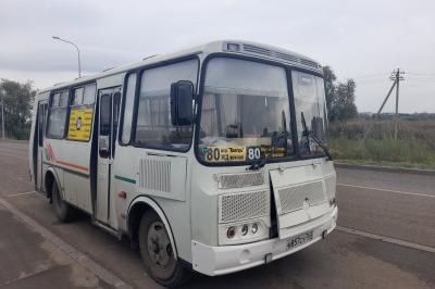 В Самаре продлили автобусный маршрут