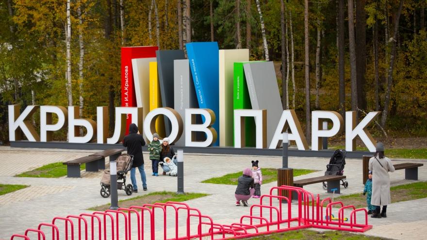 """В Сургуте открылся первый тематический парк. Его <nobr class=""""_"""">герои —</nobr> персонажи басен Крылова"""