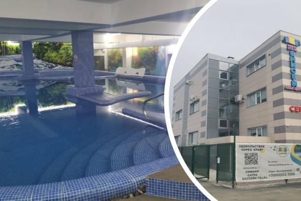 После трагедии в бассейне проверят школу, организовавшую поездку детей в аквацентр