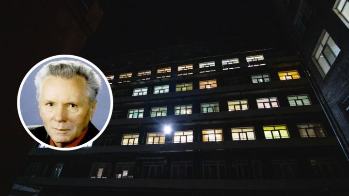 В Омске умер заслуженный врач РФ, который возглавлял МСЧ-10