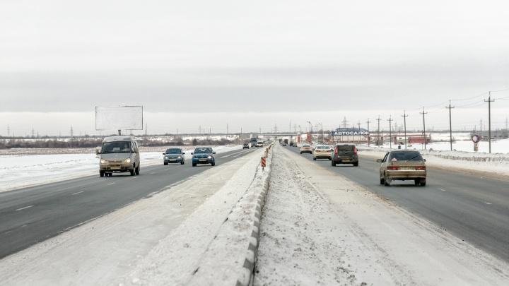Трассу М-5 «Урал» в Самарской области обезопасят для автомобилистов