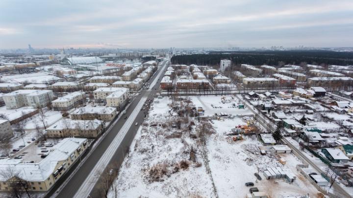 «Частный сектор останется на месте»: старый пустырь на Уралмаше превратят в жилой квартал