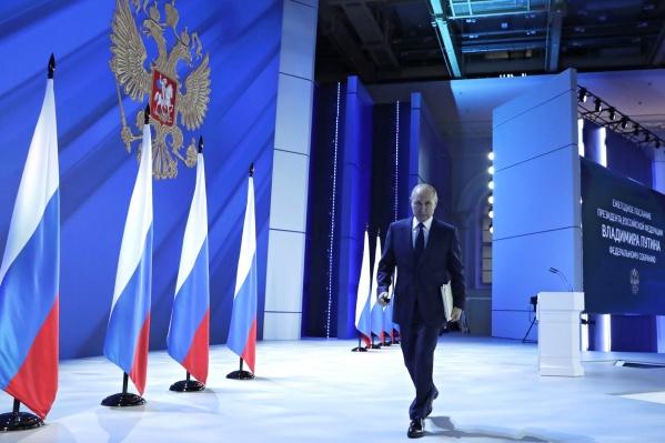 В послании Путин анонсировал новые выплаты