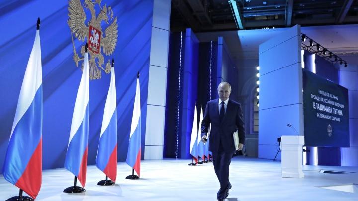 Кому дадут деньги и что построят за три года: краткое содержание речи Путина парламенту