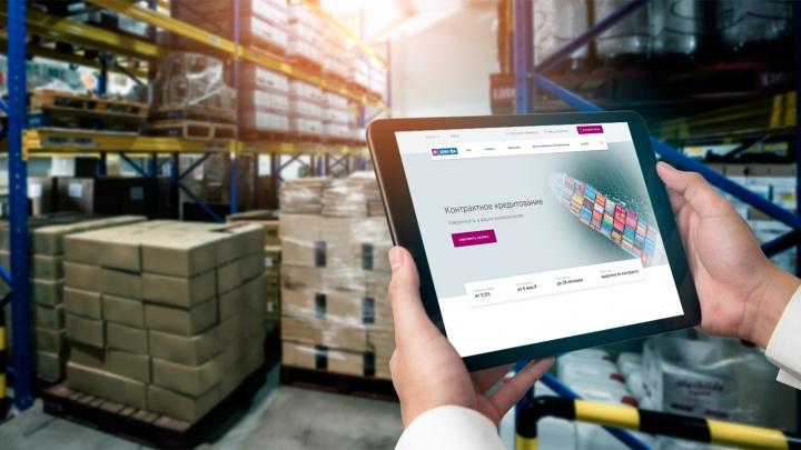 «Урал ФД» запустил новый кредитный продукт для малого и среднего бизнеса — контактное кредитование
